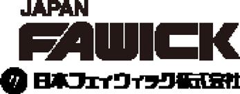 日本フェイウィック